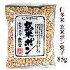 奥出雲仁多米「玄米ポン菓子」85g