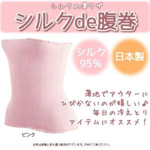 お色はピンクとグレーの2色ご用意しています