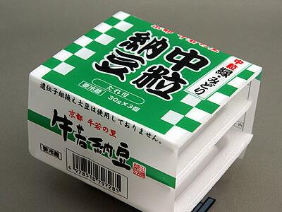 京都牛若の里中粒納豆パッケージ