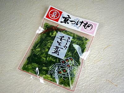 きざみ壬生菜パッケージ