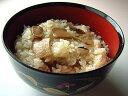 京風 松茸ごはんの素(味の顔見世)