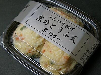 京の豆腐天