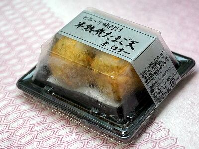 はま一京のおでん用天ぷらセット