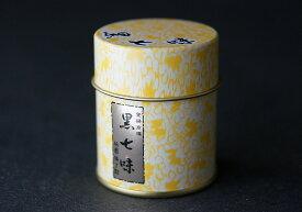 原了郭 黒七味 缶5g[七味唐辛子][京七味][京都]