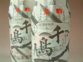 千鳥酢 (米酢) 360ml