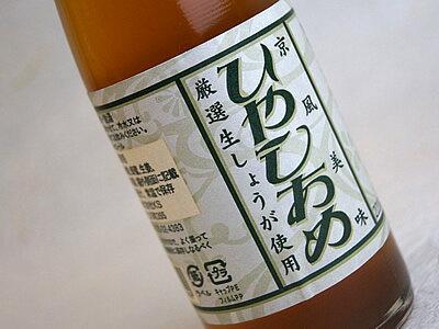 京都飲料ひやしあめ・あめ湯200ml