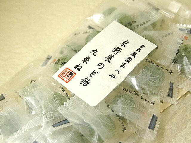 九条ねぎのど飴(京野菜のど飴)