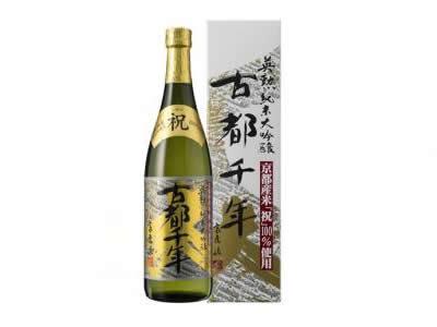 斎藤酒造古都千年純米大吟醸720ml