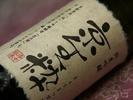 佐々木酒造 京生粋 純米吟醸 720ml