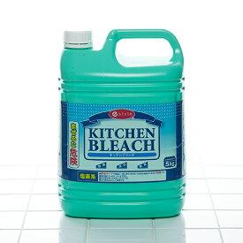 キッチン用 除菌漂白剤 e-style キッチンブリーチ5kg×3本(1ケース) 業務用 送料無料
