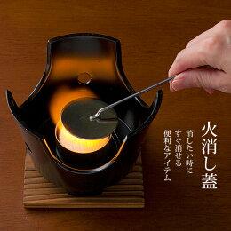 火消し蓋(固形燃料用)