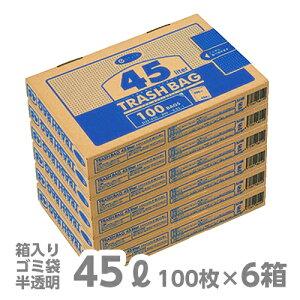 ゴミ袋 e-style トラッシュバッグ 45L(100枚入) 1ケース6箱入 【業務用】【送料無料】