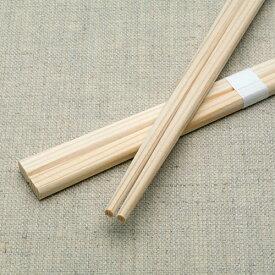 割り箸 杉あすか箸 9寸(24cm) 白帯巻 2500膳 【業務用】【送料無料】