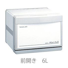 タイジ ホットキャビ HC-6 前開き ホワイト タオルウォーマー 【業務用】【送料無料】