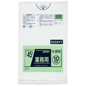 ゴミ袋 メタロセン配合ポリ袋シリーズ TM49 半透明 45L ケース10枚×60冊 業務用