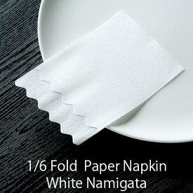 紙ナプキン(ペーパーナプキン) 六つ折ナプキン 波型 1ケース(100枚×100) 業務用 送料無料