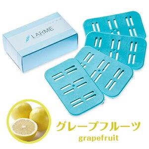 おしぼり用アロマ芳香剤 LARME(ラルム) グレープフルーツ 業務用