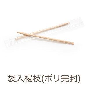 つまようじ e-style 袋入楊枝(ポリ完封) 1箱(1000本入り) 業務用