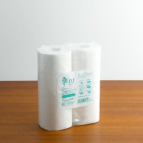 ユニバーサルペーパー livi キッチンタオル リビィ フードサービスタオル Mサイズ 1パック(165枚ロール×2本) 【業務用】