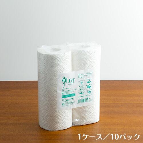 ユニバーサルペーパー livi キッチンタオル リビィ フードサービスタオル Mサイズ 1ケース(165枚ロール×2本/10パック) 【業務用】