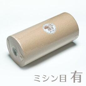 新鮮ロール タウパー ミートペーパー 茶 小 300mm×100m ミシン目有り 1ケース8本入 【業務用】【送料無料】