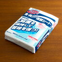 ユニ・チャーム フレッシュマスター バット用 魚・肉のための保鮮シート 1パック(50枚) 【業務用】