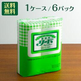 LION クッキングペーパー リードペーパー 中サイズ 1ケース 75枚ロール×2本×6パック 業務用 送料無料