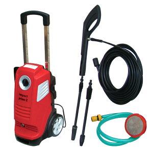 フルテック 高圧洗浄機インパクトプライム2 業務用 送料無料