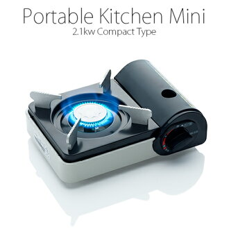 盒炉子手提式厨房小型2.1kw