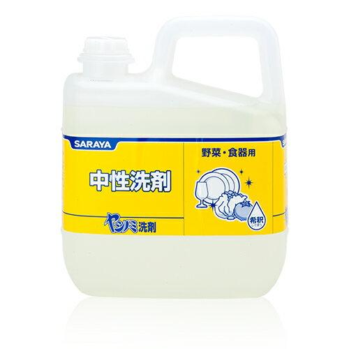 サラヤ ヤシノミ洗剤 5kg×3本(ケース) 【業務用】