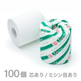 日本製 トイレットペーパー フォルテ S 個包装 芯あり ミシン目入り ソフトシングル 65m 1ケース100個入り 業務用 送料無料