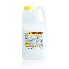 ニイタカ ゆで麺器洗浄剤P 1.8kg 【業務用】