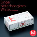 使い捨てゴム手袋 シンガー ニトリル ディスポグローブ No.710 ホワイト(パウダーフリー) Mサイズ 1箱(100枚入) 【業…