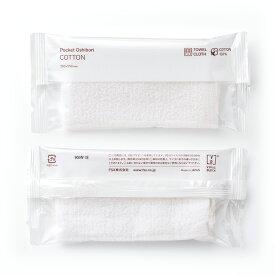 ウエットタオル 使い切り布おしぼり COTTON(コットン) 1ケース 500本 【業務用】【送料無料】