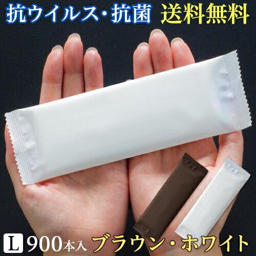 紙おしぼり SILKY(シルキー) Lサイズ (WHITE/BROWN) 1ケース900本(100本×9パック) 【業務用】