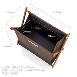 フタ付収納バスケット木枠製FFV-450【業務用】