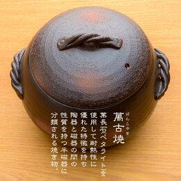 栗形ごはん鍋3合炊き【業務用】