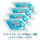 ニイタカ マイソフトコンク 1kgパウチ包装×4袋【業務用】