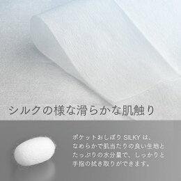 紙おしぼりSILKY(シルキー)Lサイズ(WHITE/BROWN)1ケース900本(100本×9パック)【業務用】