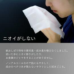 紙おしぼりSILKY(シルキー)Lサイズ(WHITE/BROWN)1ケース900本(100本×9パック)【業務用】【送料無料】