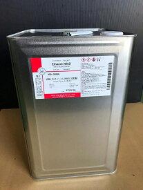 キシダ化学株式会社 特級 エタノール(99.5) 18L 一斗缶 消毒 ウイルス対策 アルコール 無水