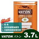 【2缶以上で送料無料】大谷塗料VATON(バトン)【3.7L】