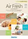 イサム塗料 Air Fresh(エアフレッシュ) 上塗材 ホワイト 15kg