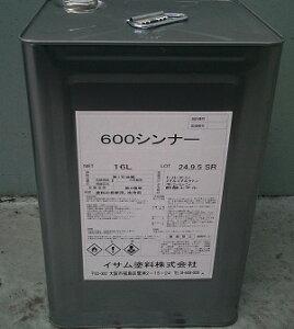ラッカーシンナー 16L【希釈用シンナー】