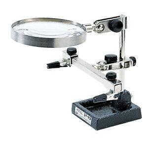 太洋電機産業 goot ヘルパー レンズ付作業台品番:ST-92