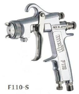 明治機械製作所(meiji)小形ハンドスプレーガン(吸上式・チューリップパターン)(カップ別売)品番:F110-ST