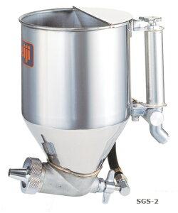 明治機械製作所(meiji)建築塗装用スプレーガン(ステンレスカップ/多用ガン)品番:SGS-2