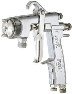 明治機械製作所(meiji)大形ハンドスプレーガン (圧送式・チューリップパターン) 品番:F210-P