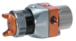 明治機械製作所(meiji)セパレート式小形全自動スプレーガン品番:AD-P13ST