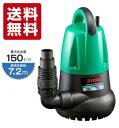 【送料無料(沖縄・離島を除く)】RYOBI(リョービ) 水中ポンプ(汚水)品番:RMG-4000